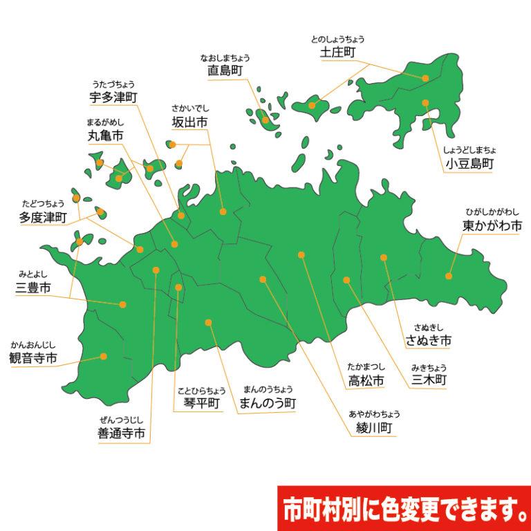 四国水族館周辺 うどん
